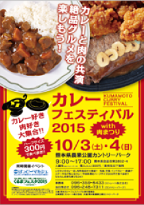 curry2015_b